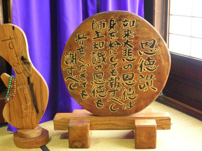 李秀賢と恩徳讃_b0029350_1752861.jpg