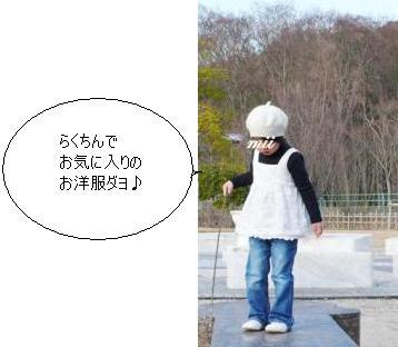 e0039152_20581474.jpg