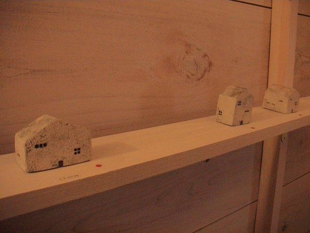 「家のカタチ」展。_e0060555_2073137.jpg