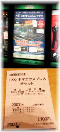 b0047061_06586.jpg