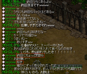 c0076769_035520.jpg