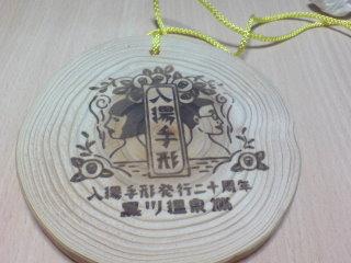 九州へいきたい (熊本編その1)_d0013269_1551331.jpg