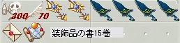 b0069074_155630100.jpg