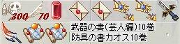 b0069074_15563715.jpg