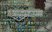 f0073578_12363240.jpg