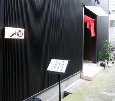 「入道」_b0057679_915238.jpg