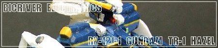 e0061089_20425659.jpg