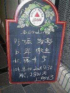 b0019597_11423356.jpg