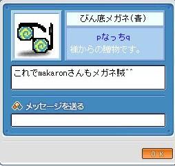 f0076400_15433343.jpg