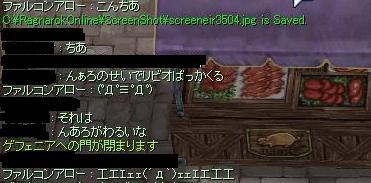 e0076602_3494482.jpg