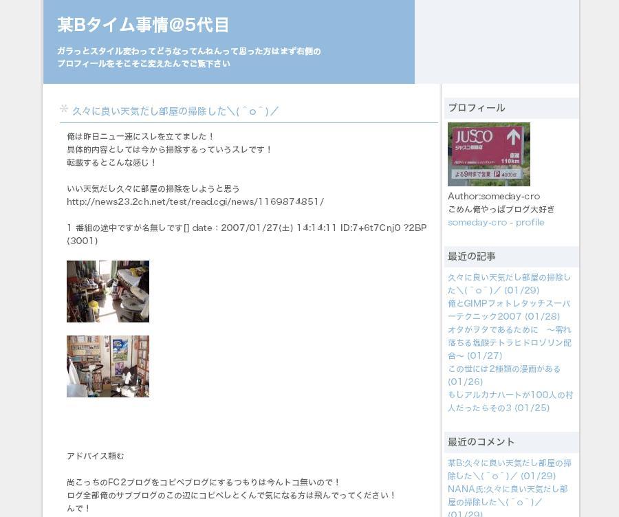 f0124204_2234679.jpg