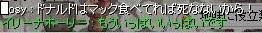 c0031810_1393581.jpg