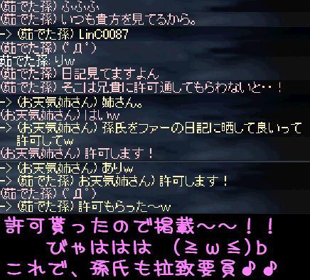 f0072010_3341078.jpg