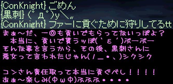 f0072010_3354151.jpg