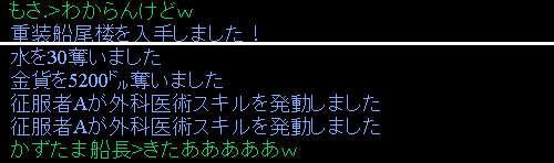 f0029614_8374140.jpg