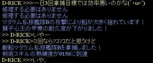 f0029614_8413222.jpg