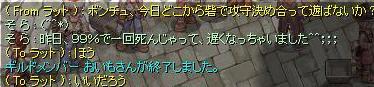 f0107520_11113573.jpg