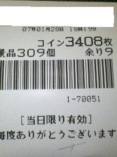 f0065228_07115.jpg