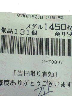 f0065228_23143018.jpg
