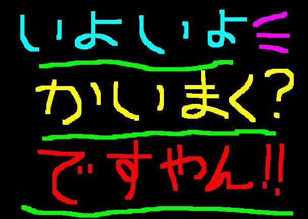 f0056935_2032336.jpg