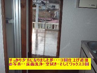 f0031037_19544120.jpg