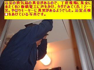 f0031037_19545032.jpg