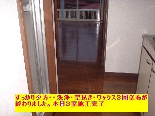 適正価格!?の難しさ_f0031037_19545965.jpg