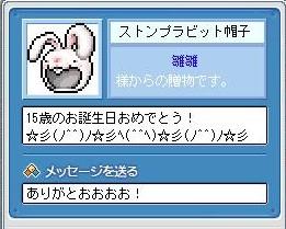 f0016438_1953683.jpg