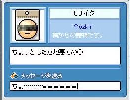 f0016438_20132116.jpg
