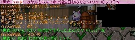 f0016438_20222413.jpg