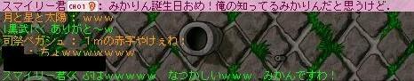 f0016438_20223073.jpg