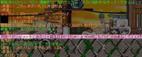 f0016438_20224399.jpg