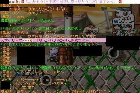 f0016438_20341211.jpg