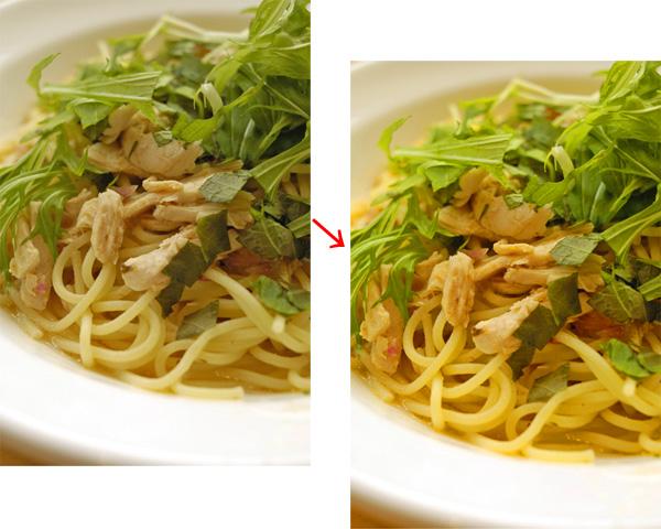 食べ物写真の補正方法・3・彩度を上げる_a0003650_15435684.jpg