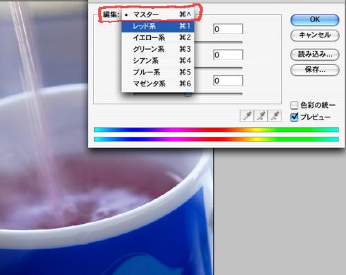 食べ物写真の補正方法・3・彩度を上げる_a0003650_1545476.jpg