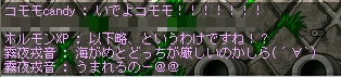 c0105653_22413234.jpg