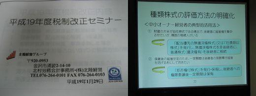 f0099455_2111250.jpg