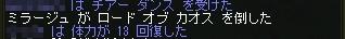 f0077458_020486.jpg