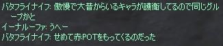 a0030061_20452192.jpg