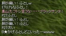 f0120661_2165313.jpg