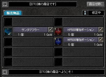 f0120661_2185057.jpg