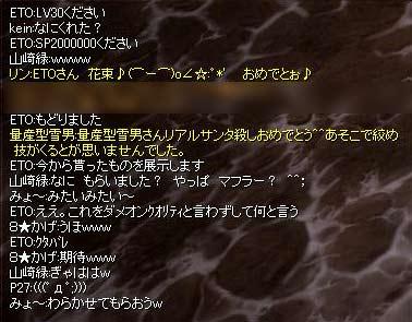 f0120661_2192653.jpg