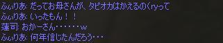 e0024171_9351759.jpg