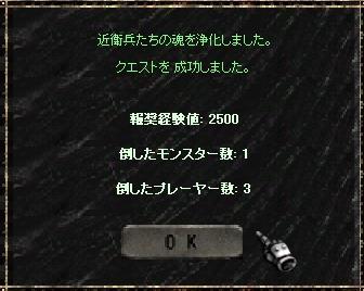 f0109674_1915427.jpg