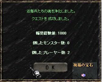 f0109674_1951952.jpg