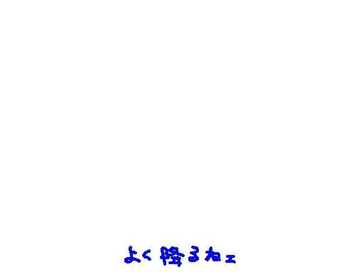 f0022684_19553838.jpg