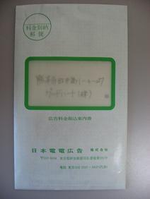 b0071995_1817528.jpg