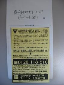 b0071995_18193396.jpg