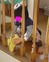 f0105695_220322.jpg