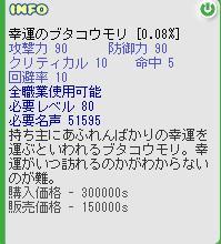 b0094998_127330.jpg
